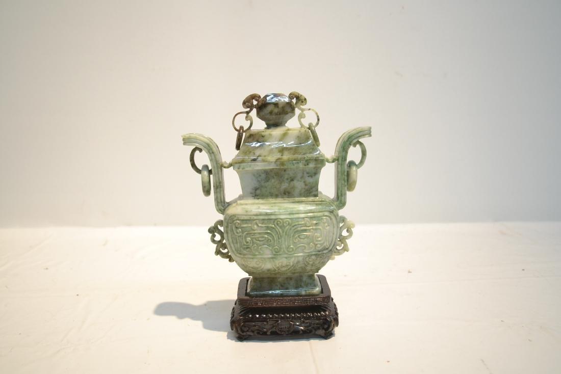 COVERED JADE VASE WITH RING HANDLES - 2