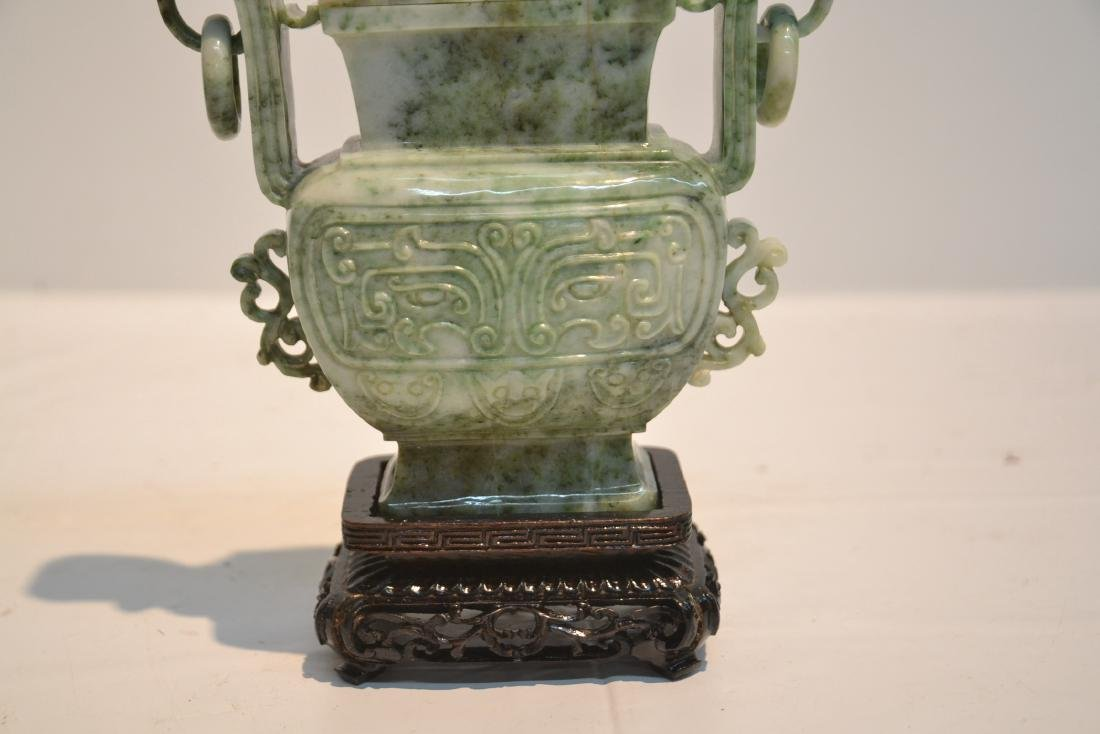 COVERED JADE VASE WITH RING HANDLES - 4