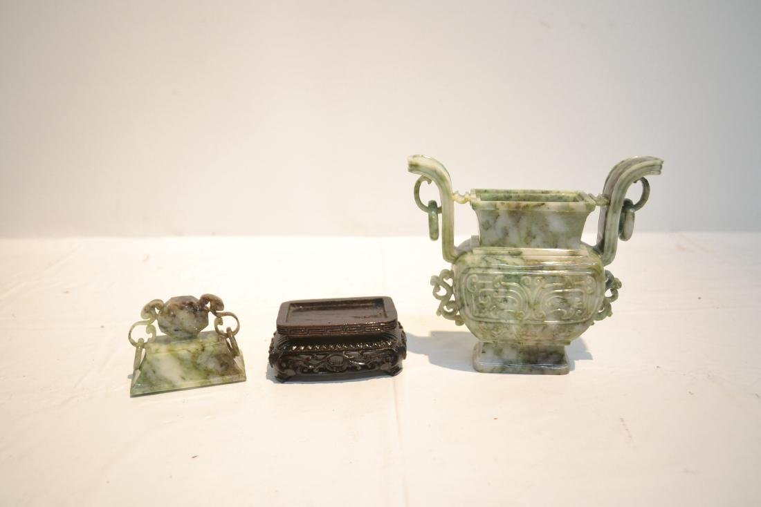 COVERED JADE VASE WITH RING HANDLES - 6