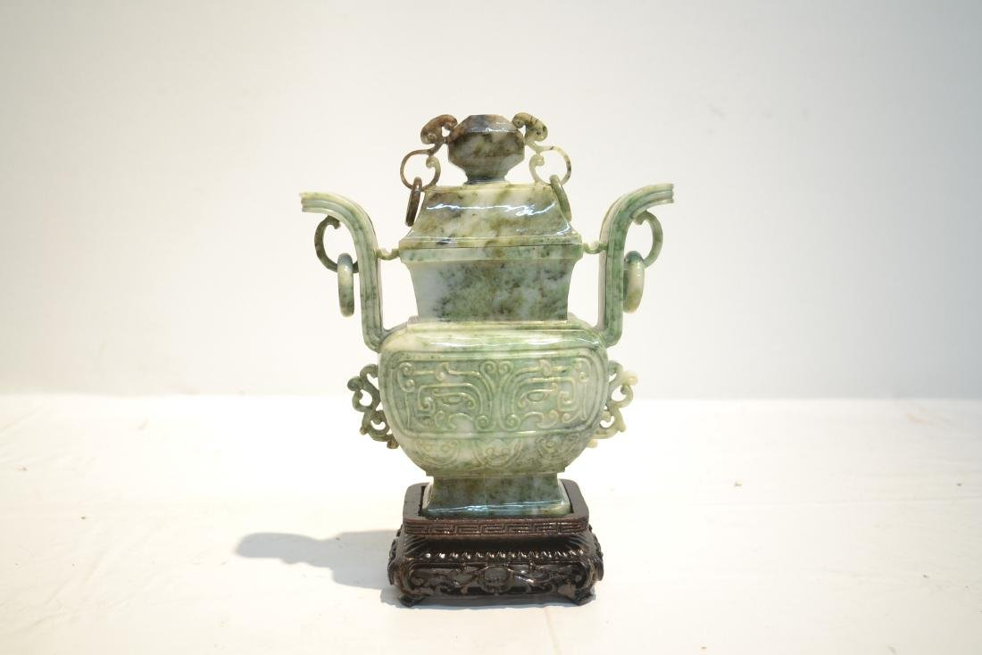 COVERED JADE VASE WITH RING HANDLES - 8