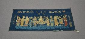"""2' 5"""" x 5' 9"""" CHINESE DECO PICTORAL RUG WITH"""