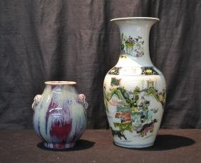 ORIENTAL PORCELAIN VASE WITH FIGURES