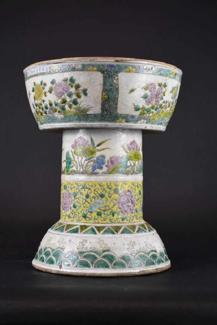 Chinese Famille Verte Porcelain
