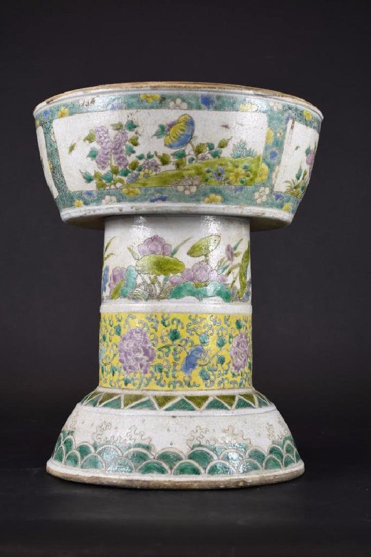 Chinese Famille Verte Porcelain - 2