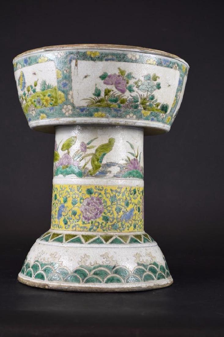Chinese Famille Verte Porcelain - 3