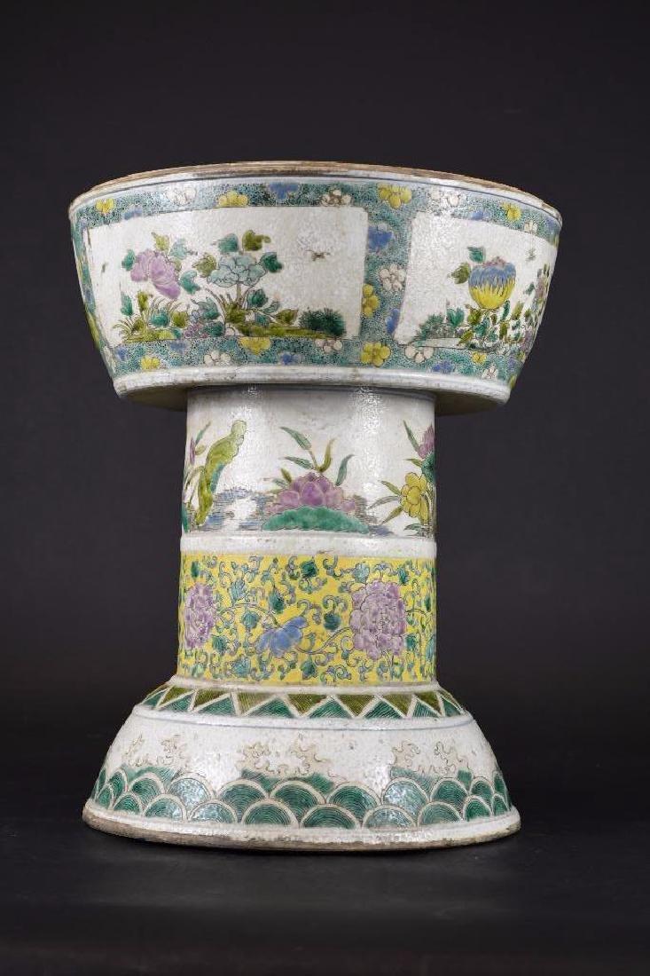 Chinese Famille Verte Porcelain - 4