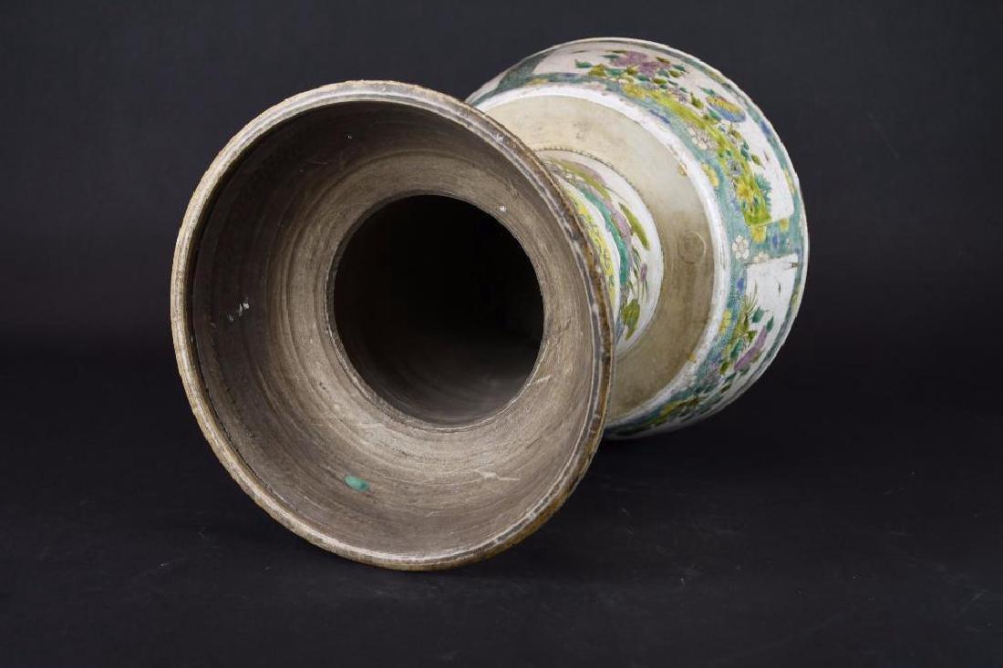 Chinese Famille Verte Porcelain - 6