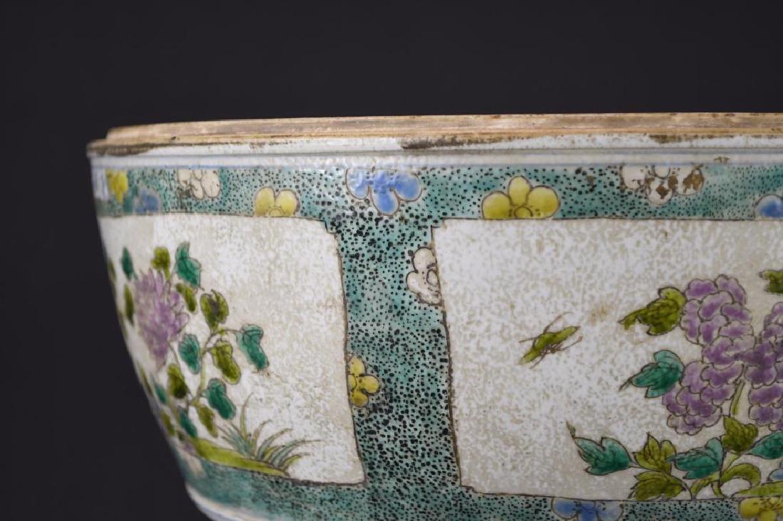 Chinese Famille Verte Porcelain - 7