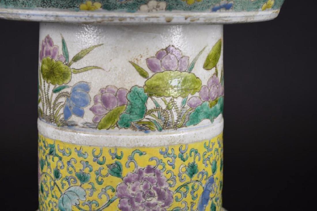 Chinese Famille Verte Porcelain - 8
