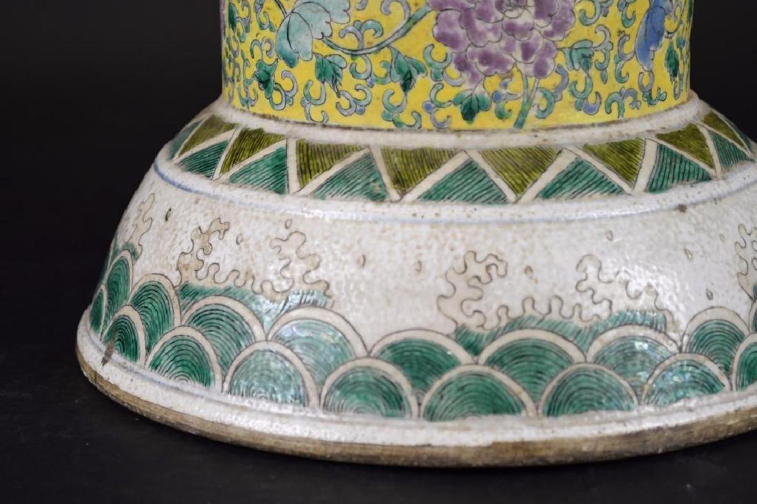 Chinese Famille Verte Porcelain - 9