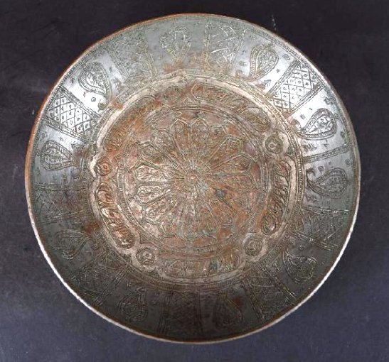 Islamic Copper Bowl with Incised Decorations