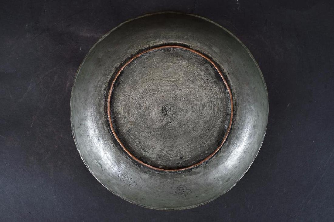 Islamic Copper Bowl with Incised Decorations - 2