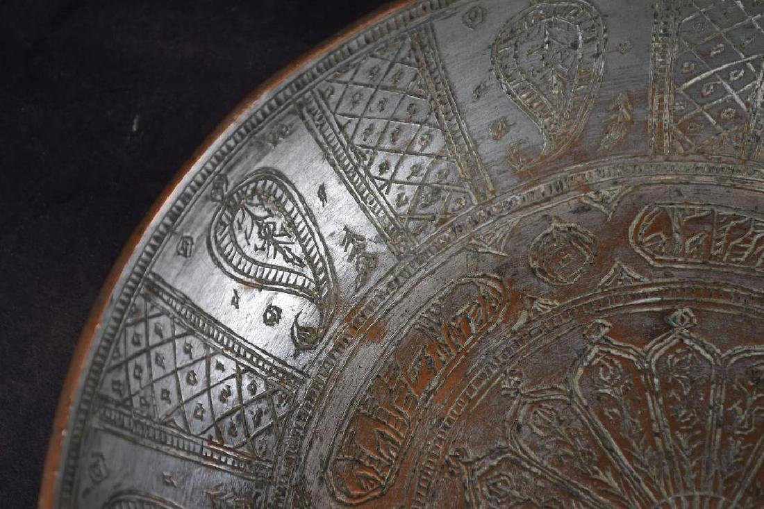 Islamic Copper Bowl with Incised Decorations - 3