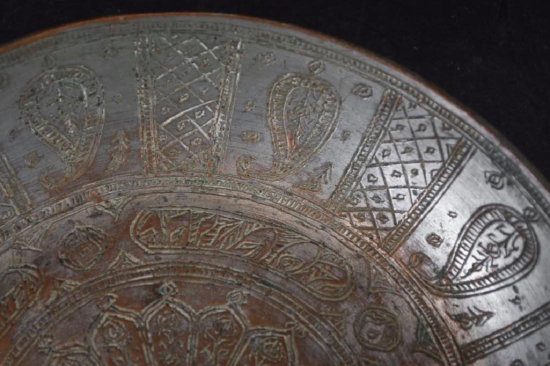Islamic Copper Bowl with Incised Decorations - 4