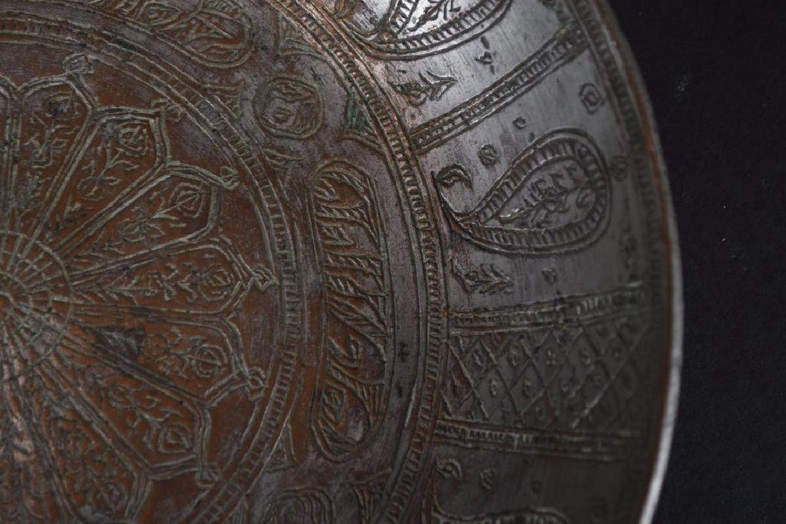 Islamic Copper Bowl with Incised Decorations - 5