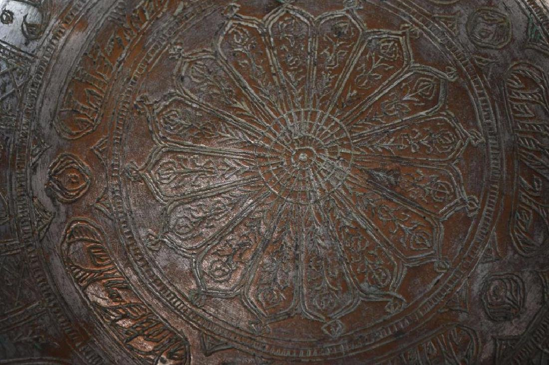 Islamic Copper Bowl with Incised Decorations - 6