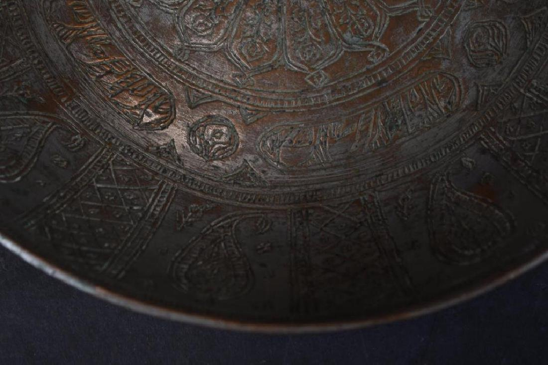 Islamic Copper Bowl with Incised Decorations - 7