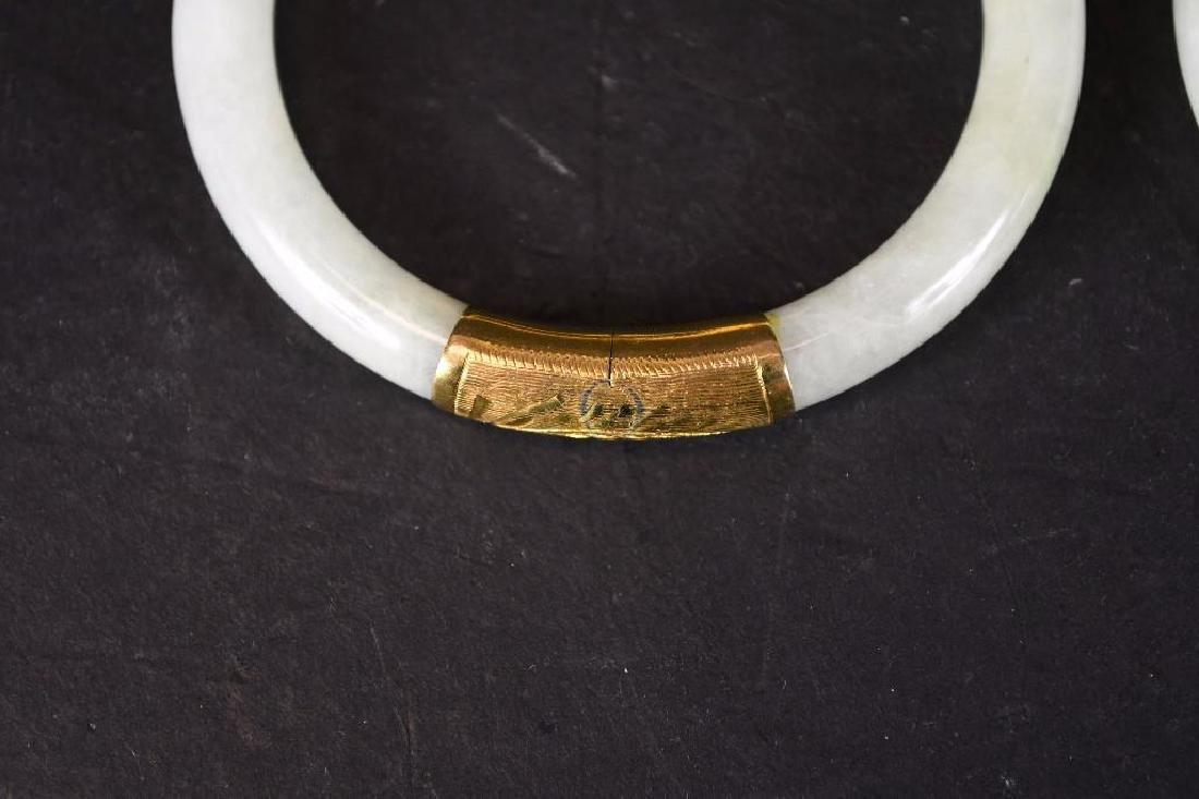Pair of Chinese Jade Bracelets - 3