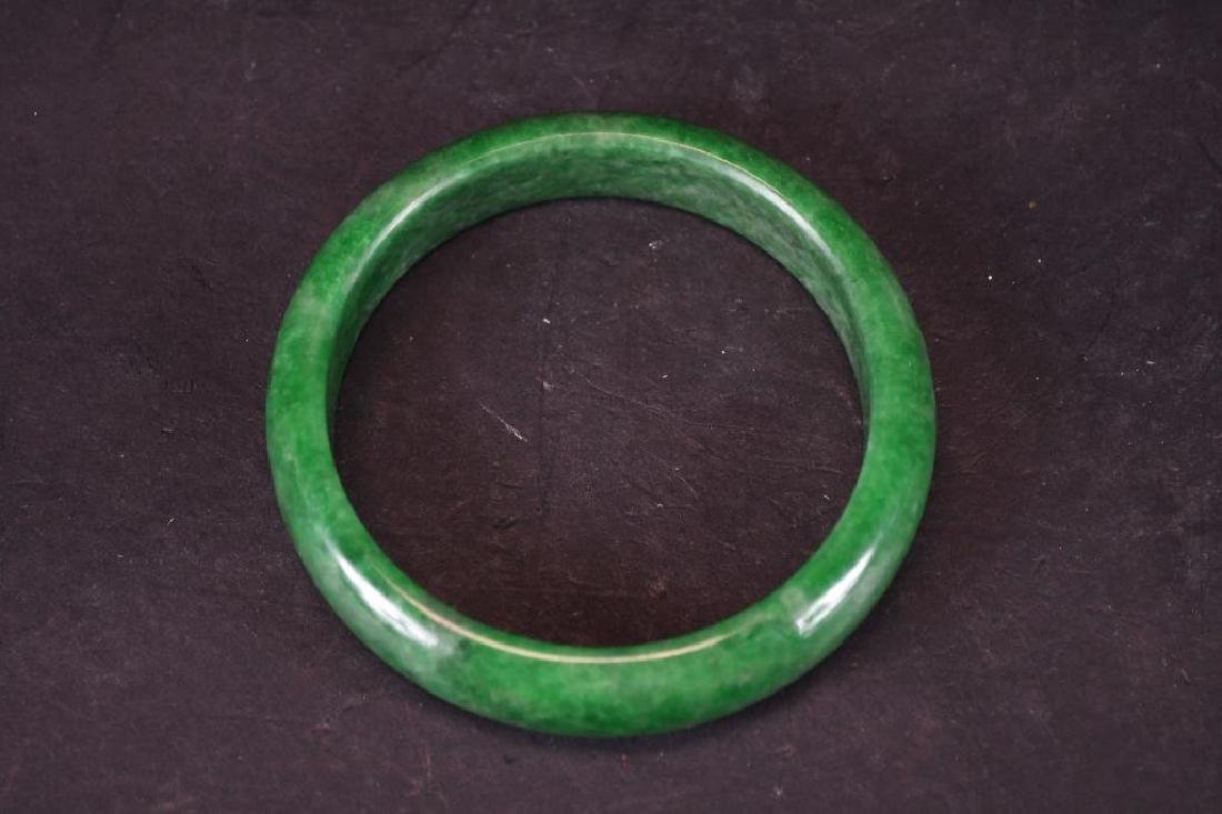 Chinese Jadeite Bangle - 6