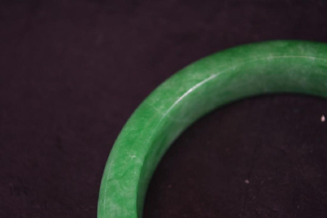 Chinese Jadeite Bangle - 2