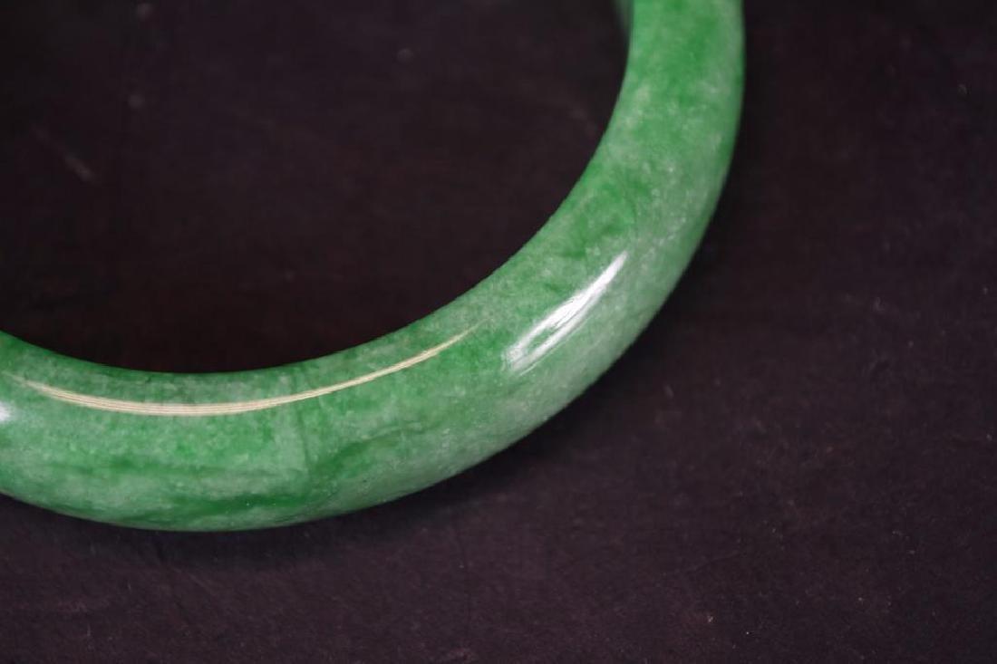 Chinese Jadeite Bangle - 4