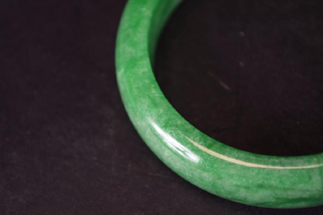 Chinese Jadeite Bangle - 5