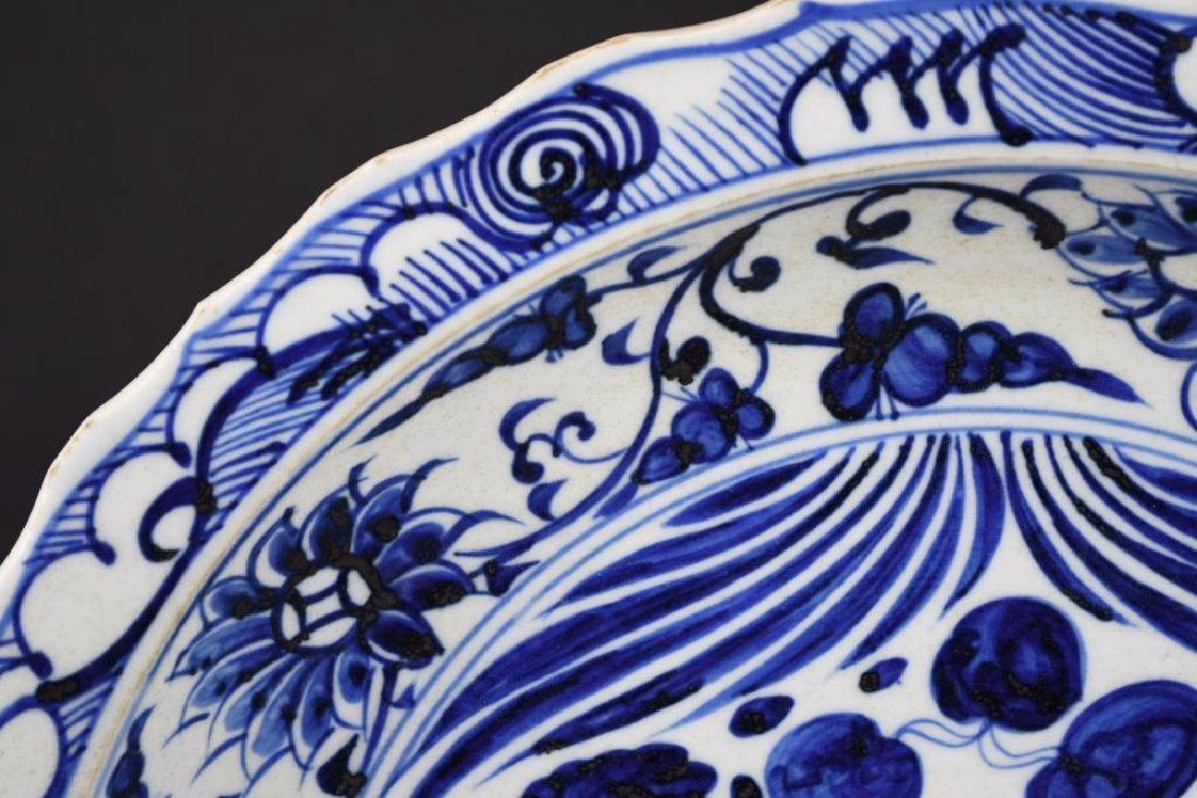 Chinese Blue and White Porcelain Charger - 4