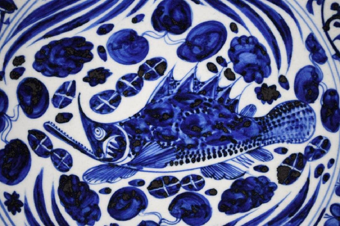 Chinese Blue and White Porcelain Charger - 5