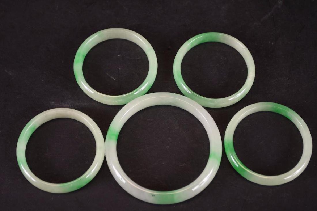 Five Chinese Jadeite Bangles