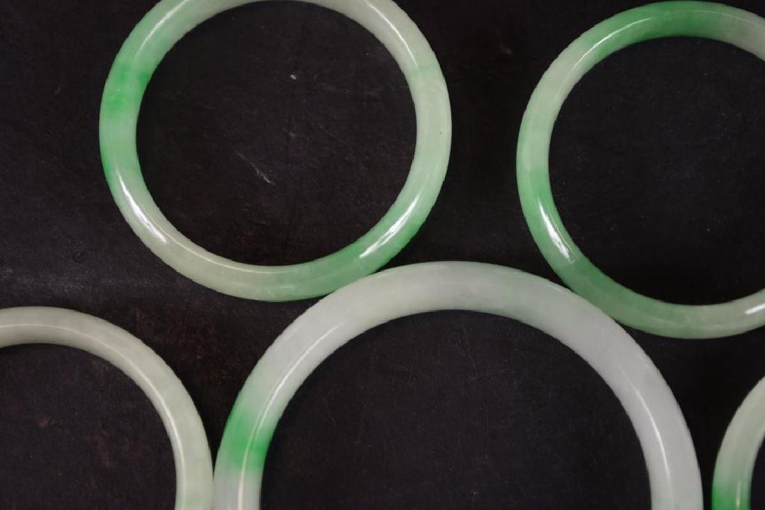 Five Chinese Jadeite Bangles - 2