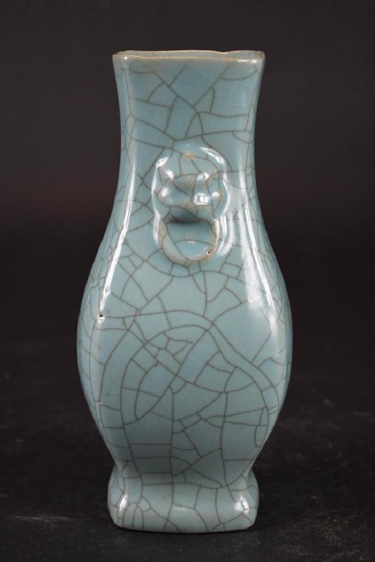Chinese Celadon Glaze Porcelain Vase - 2