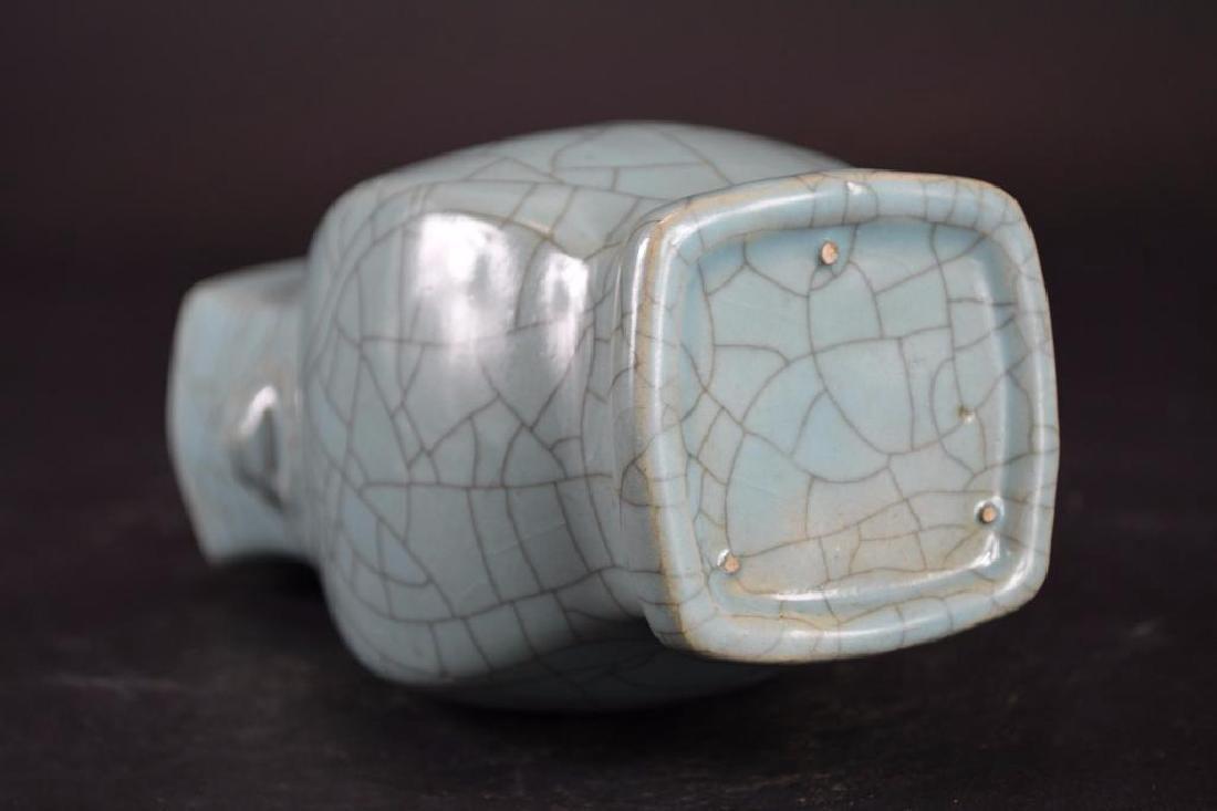 Chinese Celadon Glaze Porcelain Vase - 6