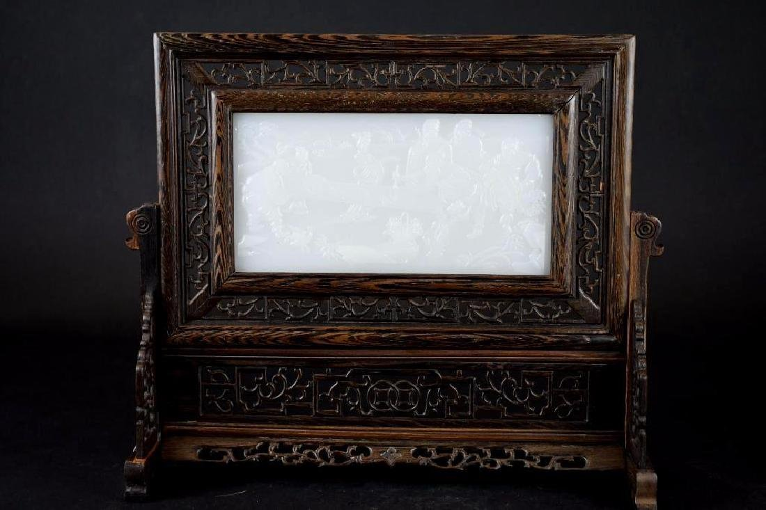 Chinese Carved Table Screen