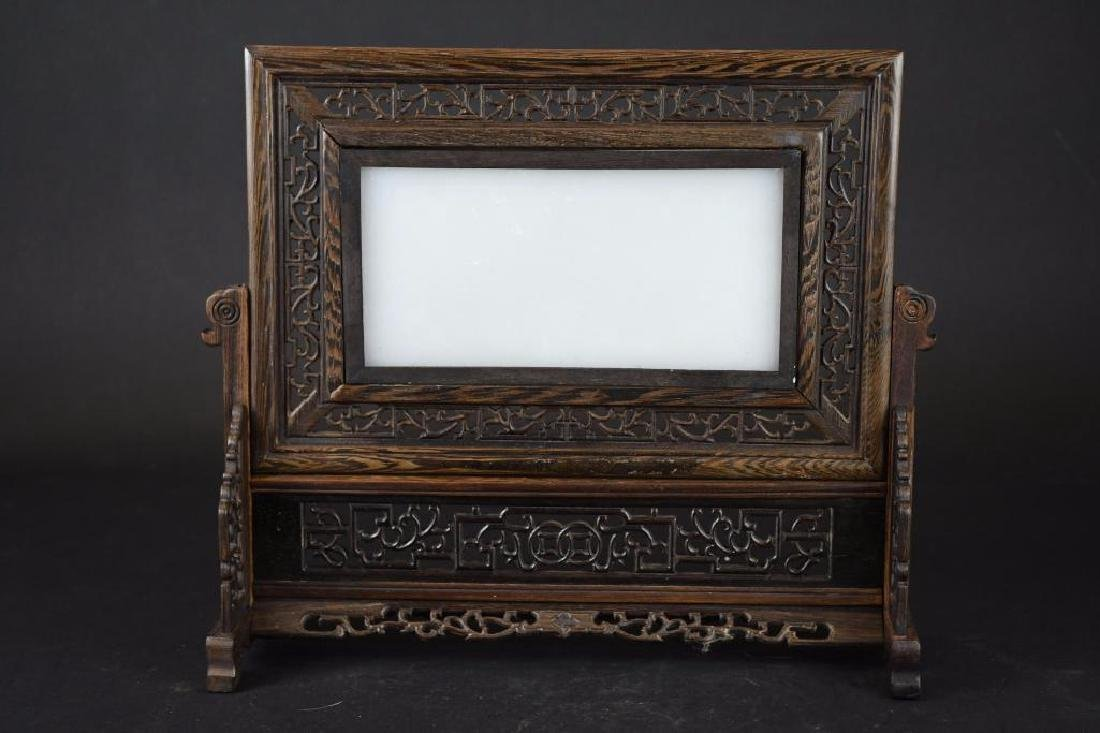 Chinese Carved Table Screen - 3