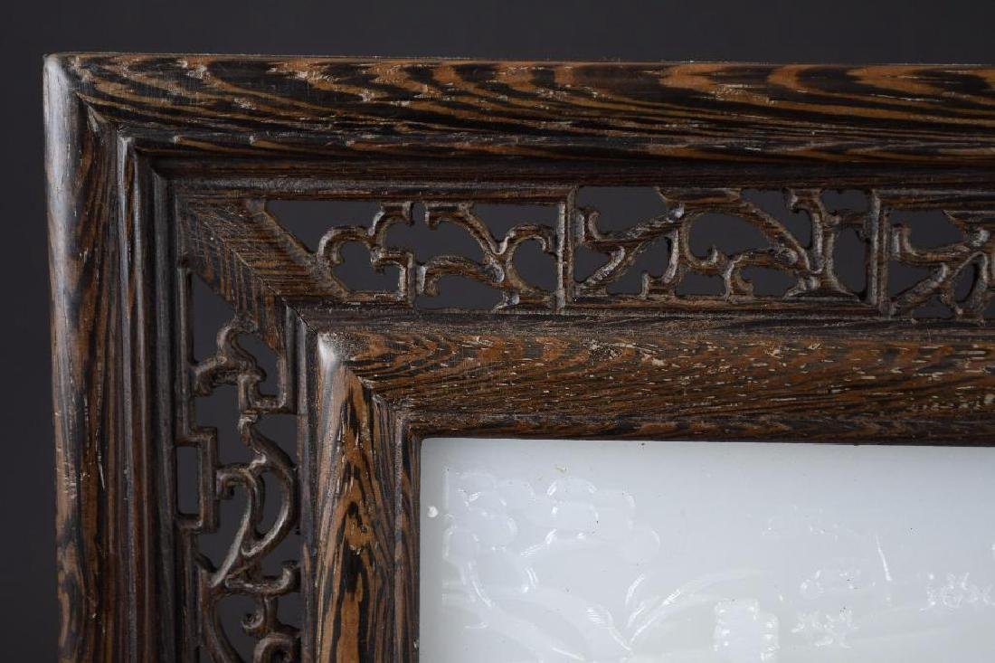 Chinese Carved Table Screen - 5