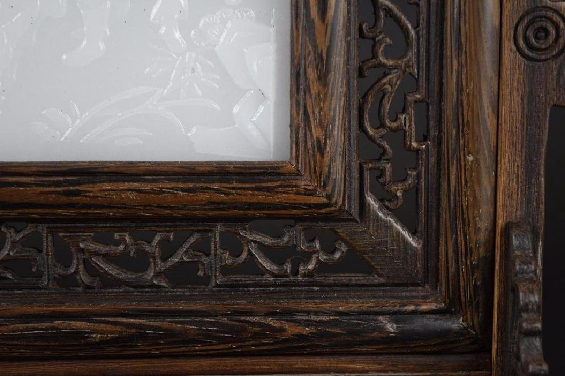 Chinese Carved Table Screen - 7