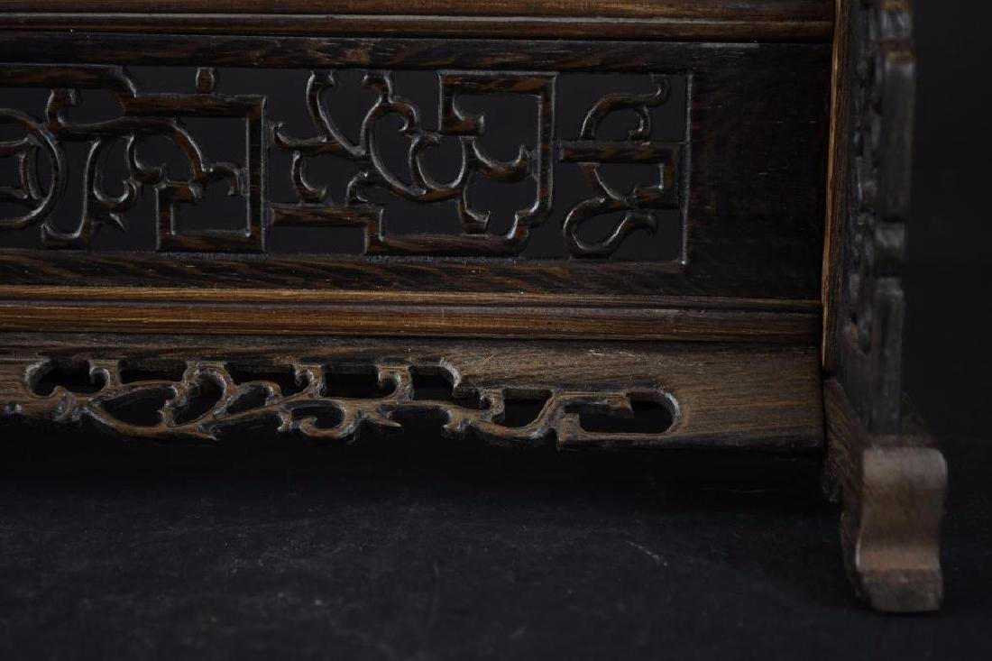Chinese Carved Table Screen - 8