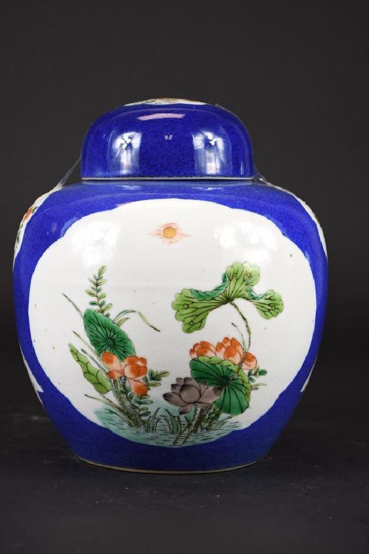 Chinese Cobalt Blue Glaze Porcelain Vase