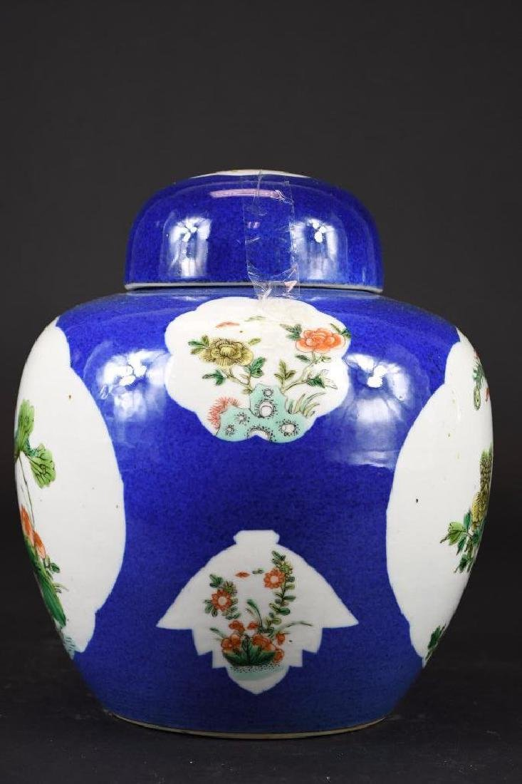Chinese Cobalt Blue Glaze Porcelain Vase - 2