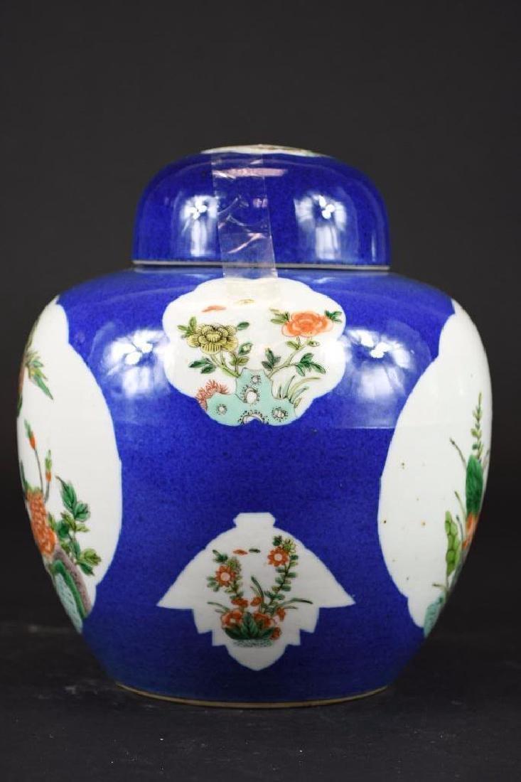 Chinese Cobalt Blue Glaze Porcelain Vase - 3