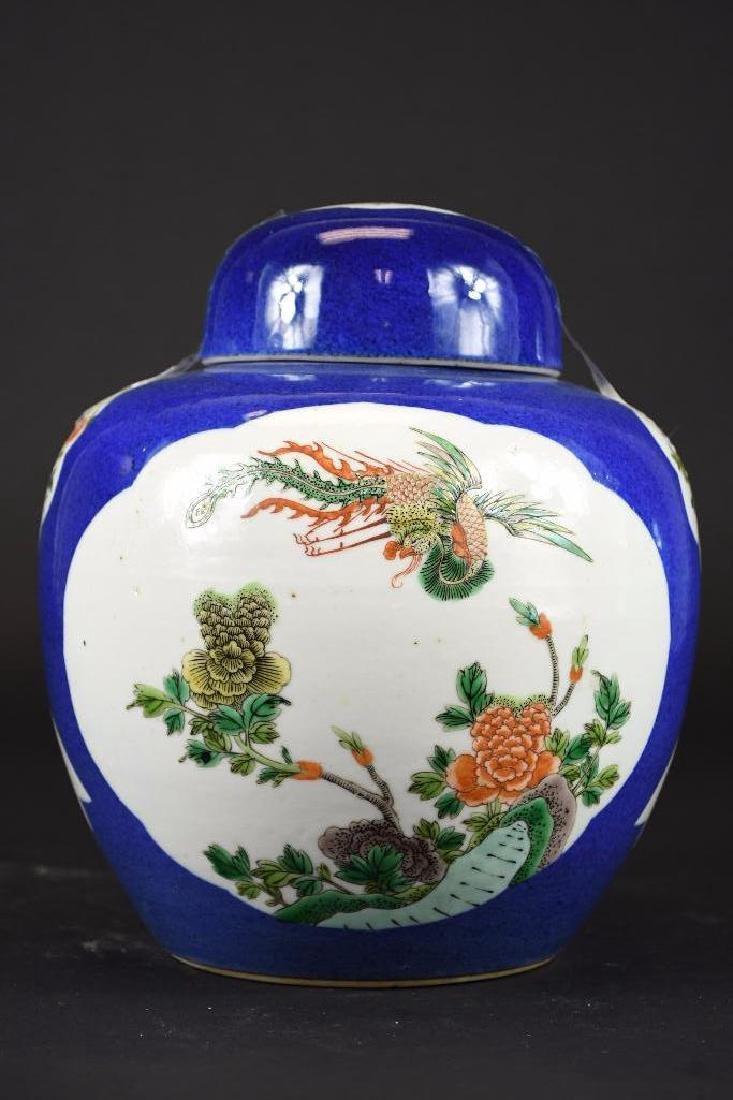 Chinese Cobalt Blue Glaze Porcelain Vase - 4