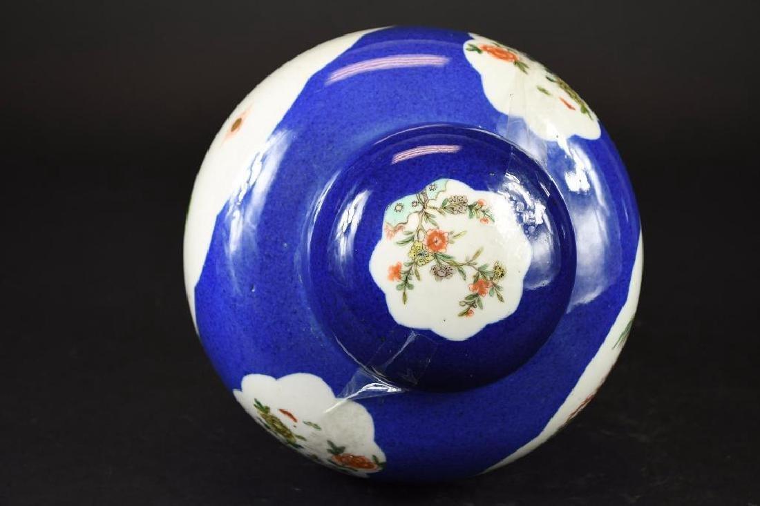 Chinese Cobalt Blue Glaze Porcelain Vase - 5