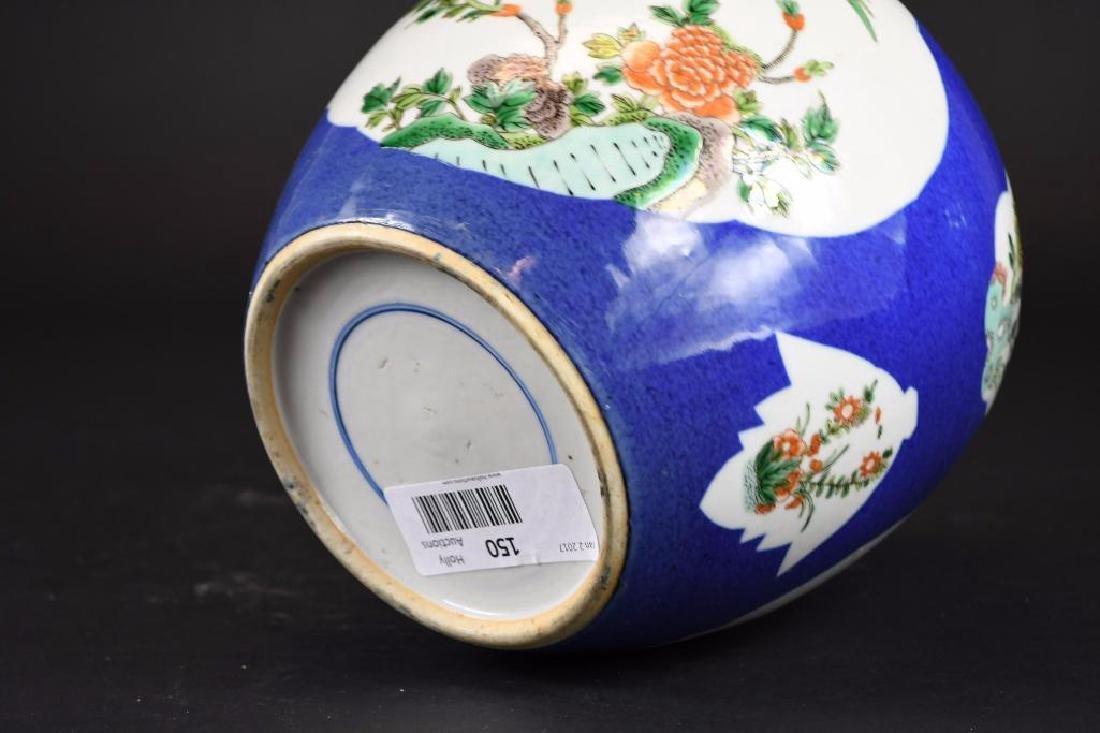 Chinese Cobalt Blue Glaze Porcelain Vase - 6