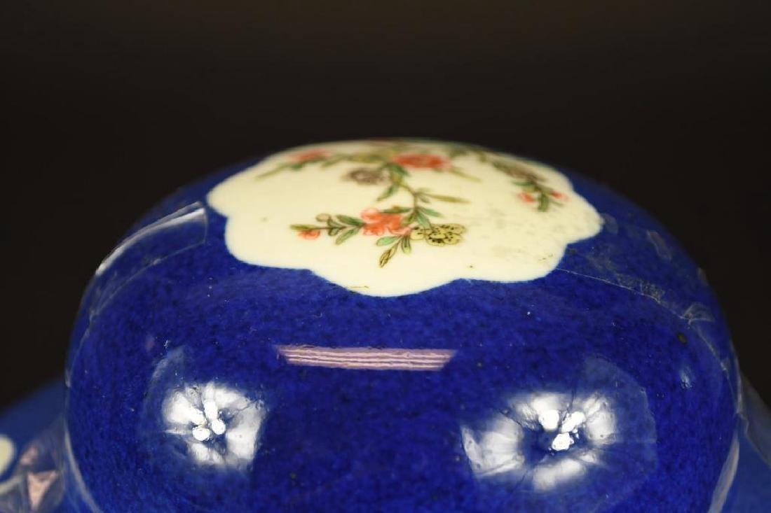 Chinese Cobalt Blue Glaze Porcelain Vase - 7