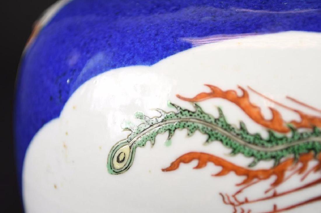 Chinese Cobalt Blue Glaze Porcelain Vase - 8