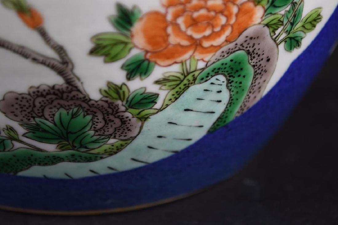 Chinese Cobalt Blue Glaze Porcelain Vase - 9