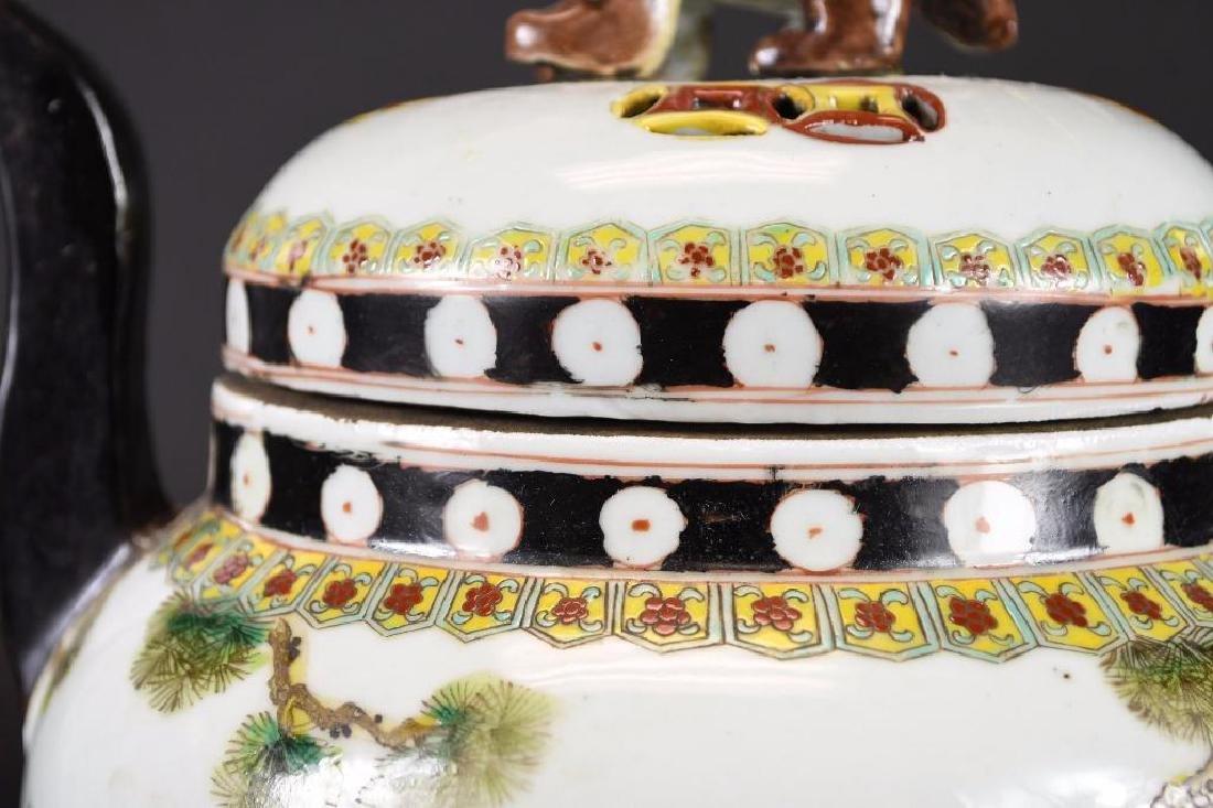 Chinese Porcelain Tripod Censer - 7