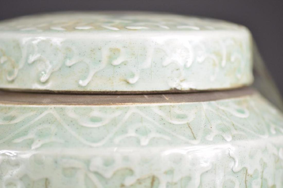 Chinese Celadon Glaze Lidded Jar - 10