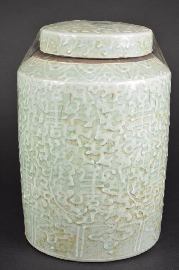 Chinese Celadon Glaze Lidded Jar - 3