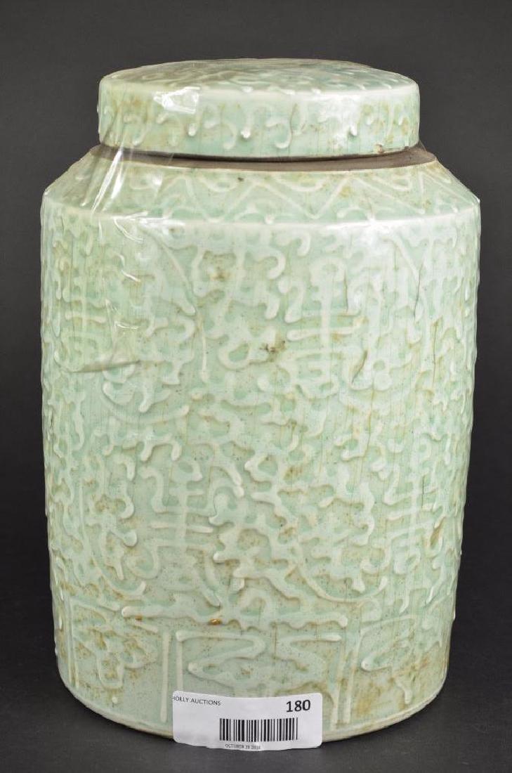 Chinese Celadon Glaze Lidded Jar - 4
